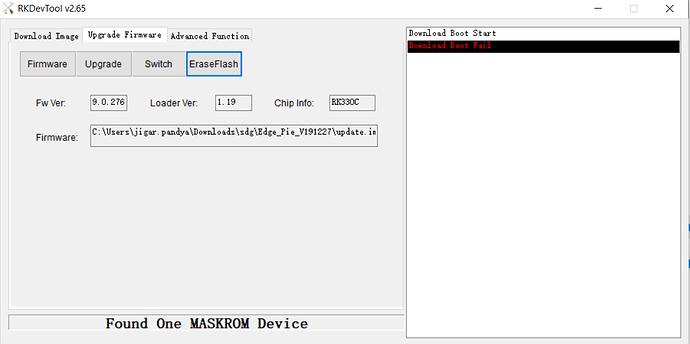 boot_firmaware_erase