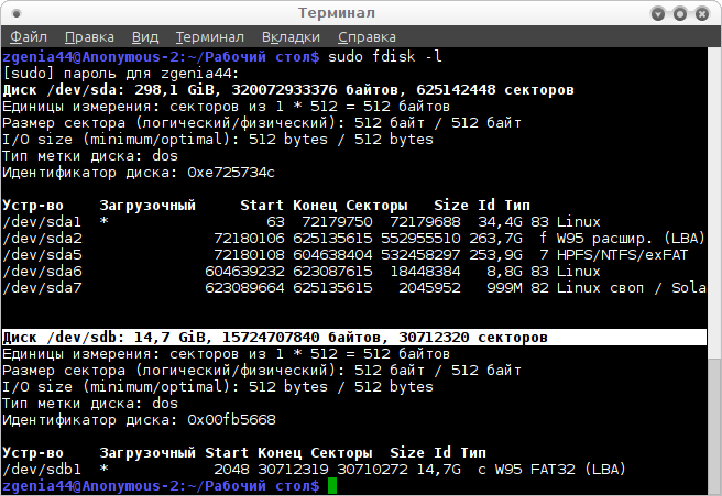 Instructions: Installation MultiOS_3in1 (Android+Libreelec+